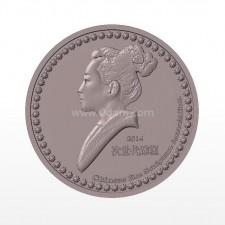 浮雕纪念币试验
